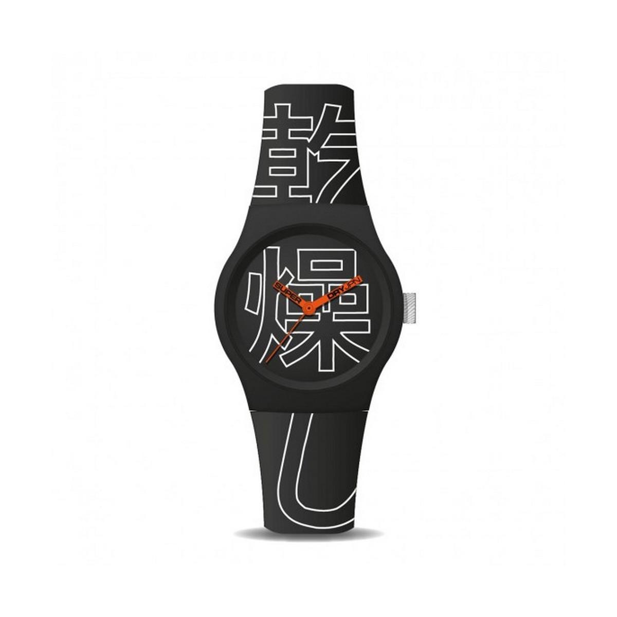 Montre Unisexe Superdry URBAN KANJI Analogique Cadran noir avec motifs  Bracelet en silicone à motifs